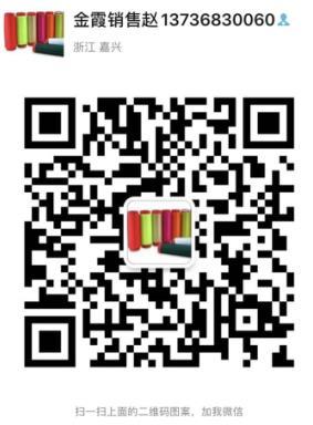 微信圖片_20200825102027.png