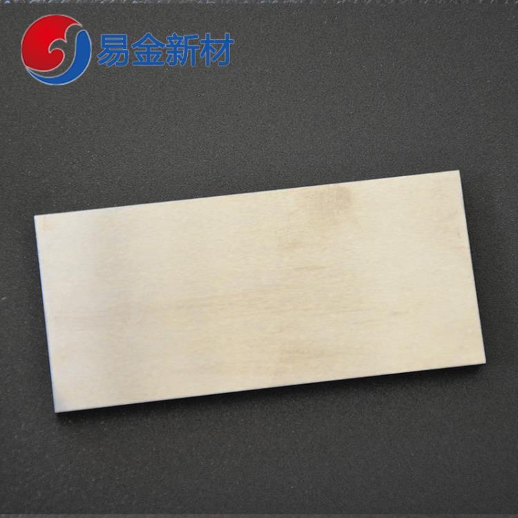鐵鈷鎳鉻FeCoNiCr可定制熔煉各種高熵合金 難熔合
