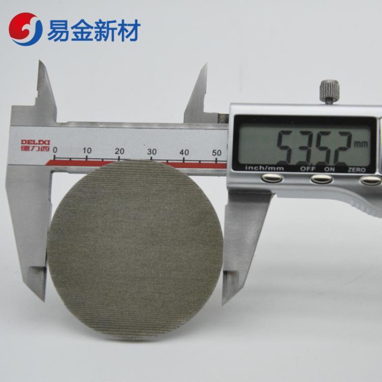 鋁鉻鐵鈷鎳AlCrFeCoNi熔煉各種高熵合金錠材等原