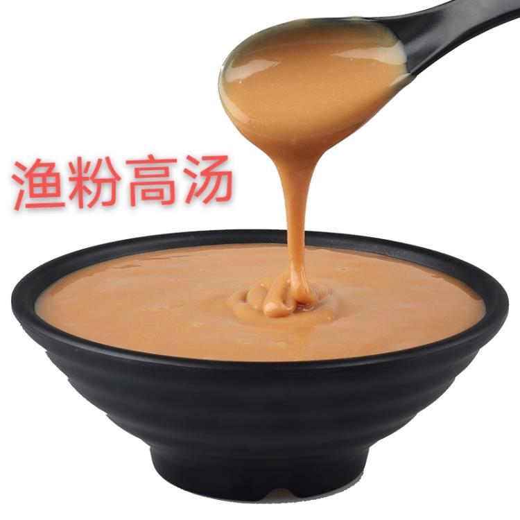 魚湯醬高湯濃縮湯漁湯