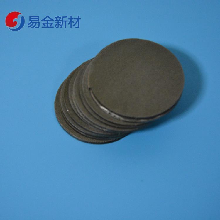 鐵錳鈷鉻FeMnCoCr熔煉各種高熵合金真空電弧熔煉紐扣