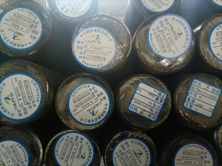 16MnCr5圓鋼生產廠家無錫16MnCr5齒輪圓鋼定尺零切