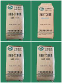 丁腈橡膠生產商-寧波順澤橡膠有限公司