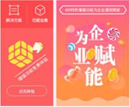 杭州400電話申請流程 400電話提高接聽效率