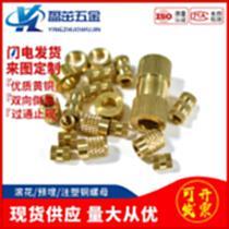 通孔銅鑲嵌件注塑銅螺母銅預埋件銅滾花銅件M2M2.5M3M4