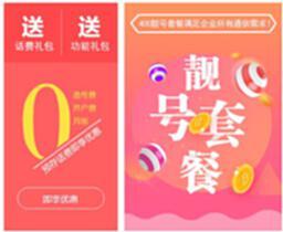 杭州400電話開通時間 400電話方便客戶記憶...