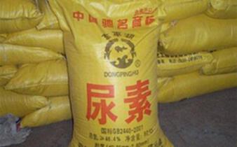 晶體尿素生產廠家 晶體尿素報價  農用尿素氮肥報價